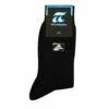 Ανδρική κάλτσα Πουρνάρας 92% Βαμβάκι Comfort