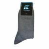 Ανδρική κάλτσα Πουρνάρας 80% Βαμβάκι