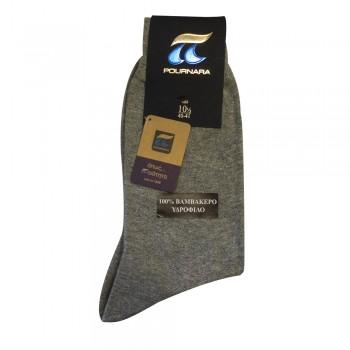 Ανδρική κάλτσα Πουρνάρας 100% Βαμβάκι Υδρόφιλη