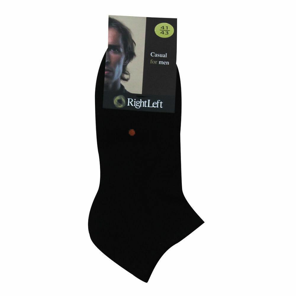Ανδρικά   Ρούχα   Εσώρουχα   Κάλτσες   Κάλτσες   Ανδρικές Κάλτσες ... 737b4085de5