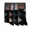 Ανδρική κάλτσα βαμβακερή με καρό σχέδιο One Size