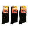 Ανδρική κάλτσα βαμβακερή Meritex