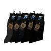 Ανδρική κάλτσα Πουρνάρας 70% μάλλινη