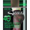 Καλσόν ελαστικό Body Plus 40Den λαστέξ