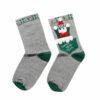 Γυναικεία κάλτσα Happy New Year σε διάφορα χρώματα