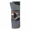 Ανδρική βαμβακερή αθλητική κάλτσα Skipper