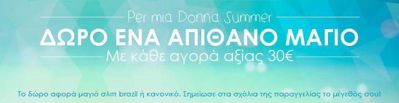 Per mia Donna Summer 2016