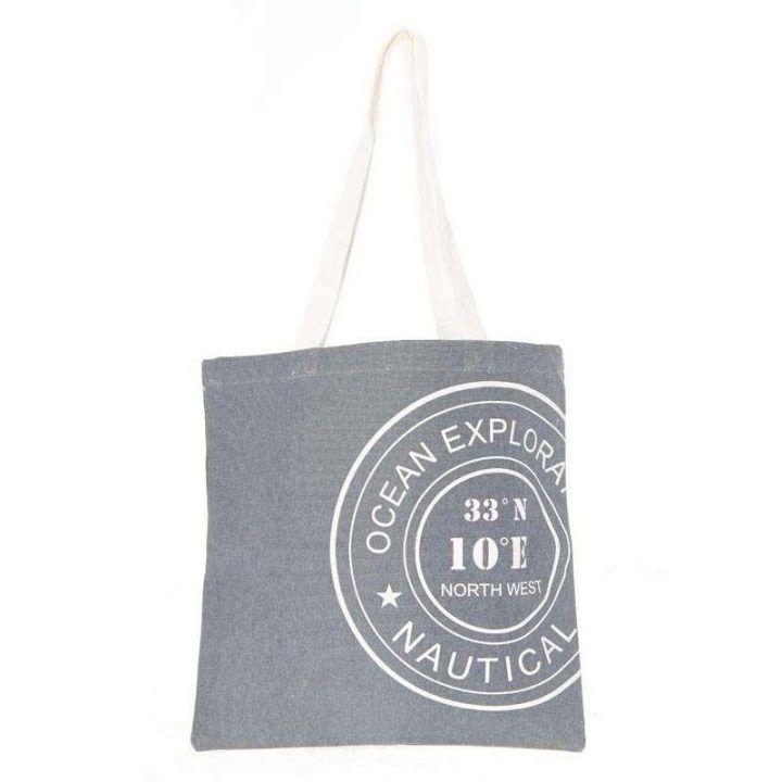 Γυναικεία τσάντα θαλάσσης υφασμάτινη γκρι
