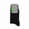 Ανδρική κάλτσα μονόχρωμη βαμβακερή σε διάφορα χρώματα